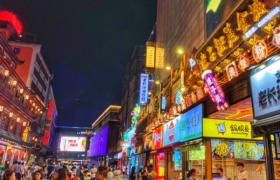 """网红城市""""流量密码"""":赴一座城,排队感受美食魅力"""