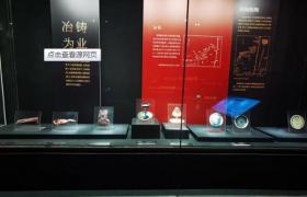 国家文物局关于支持中国国际进口博览会文物类展品监管和便利化措施的公告