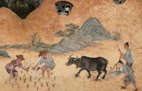 农耕文化的千年传承——中华传统之底色