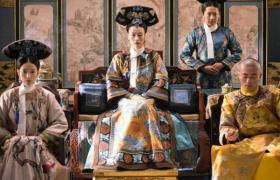 清代宫廷服饰——后妃服饰中的青与蓝
