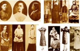 中国近现代服饰与文化传承