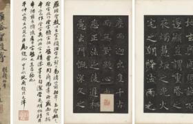 浅谈金石拓片的发展、收藏与鉴赏